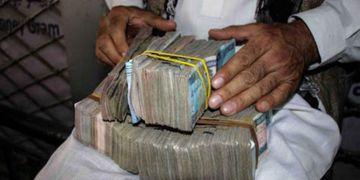 Oro y millones de dólares hallados en Afganistán.