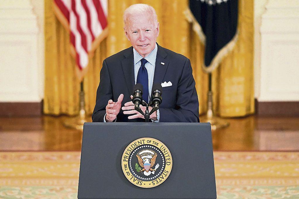 Joe Biden, presidente de Estados Unidos (AP)